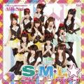 S・M・L☆ - Afilia Saga
