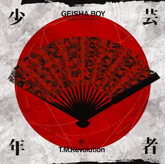Resonance tm revolution lyrics