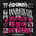 1st Anniversary Mix