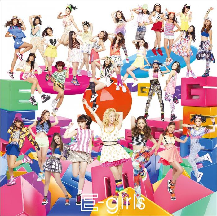 Single Gomennasai no Kissing You by E-Girls
