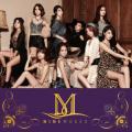 건 (Gun) - Nine Muses
