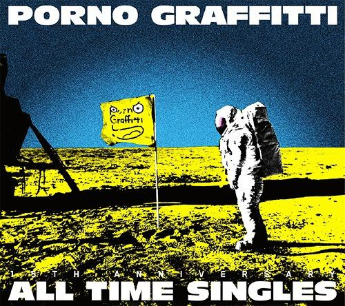 graffiti lyric melissa porn MELISSA Chords - Allman Brothers Band   E-Chords.