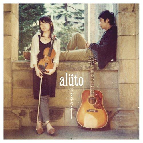 Alüto - Discografía (192 - 320kbps)   Mega-Uptobox