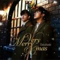 Very Merry Xmas - Tohoshinki