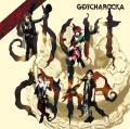 Shortcake - GOTCHAROCKA
