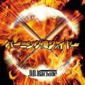Burning Fire - Jin-Machine