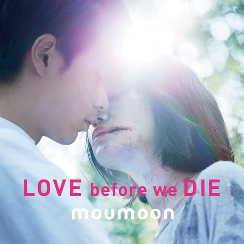 I say You say I ♥ You by moumoon