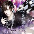 Butterfly - DAIGO