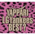 YAPPARI LGYankees BEST?