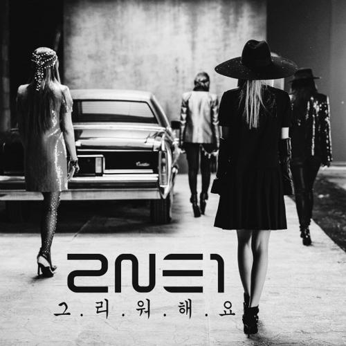 Single Missing You by 2NE1