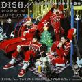 Love song nante niawanai - DISH//