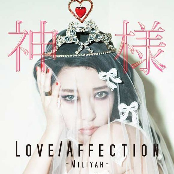 Single Love/Affection / Kamisama by Miliyah Kato