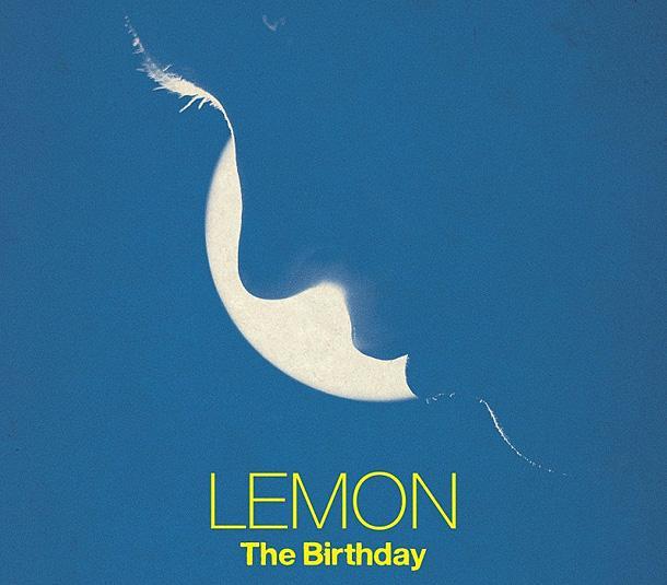 LemonBY The Birthday
