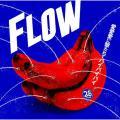 FROGS ~Keronpa Teikoku no Gyakushu~ - FLOW