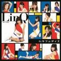 Colorful Days - LinQ