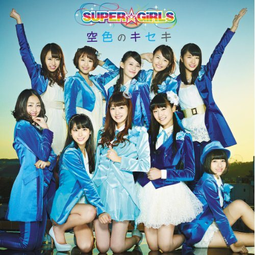 Sorairo no Kiseki by SUPER GiRLS