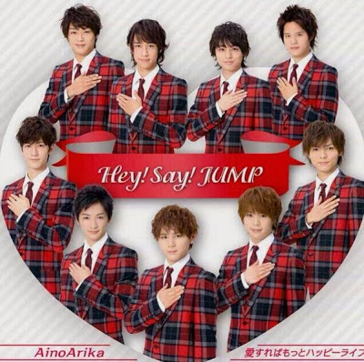 Single AinoArika / Aisureba Motto Happy Life by Hey! Say! JUMP