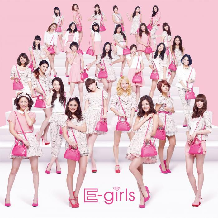 Diamond Only by E-Girls