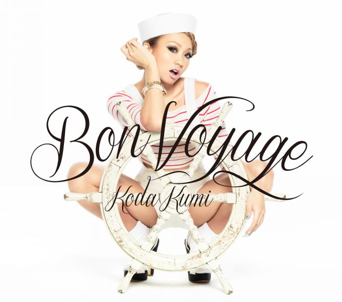 CRANK THA BASS ft OVDS by Koda Kumi