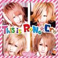 タイムカプセル(time capsule) - RoNo☆Cro