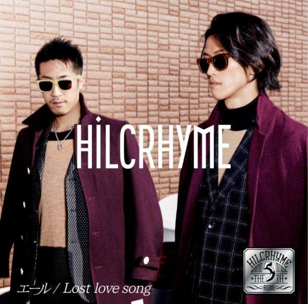 Single Yell / Lost love song by Hilcrhyme