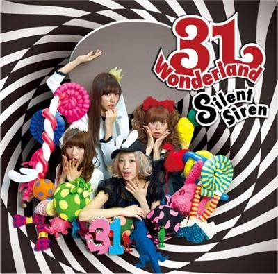 Album 31Wonderland by SILENT SIREN