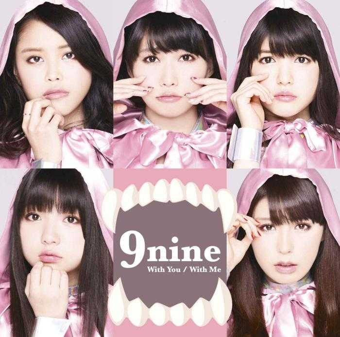 Single With You / With Me by 9nine