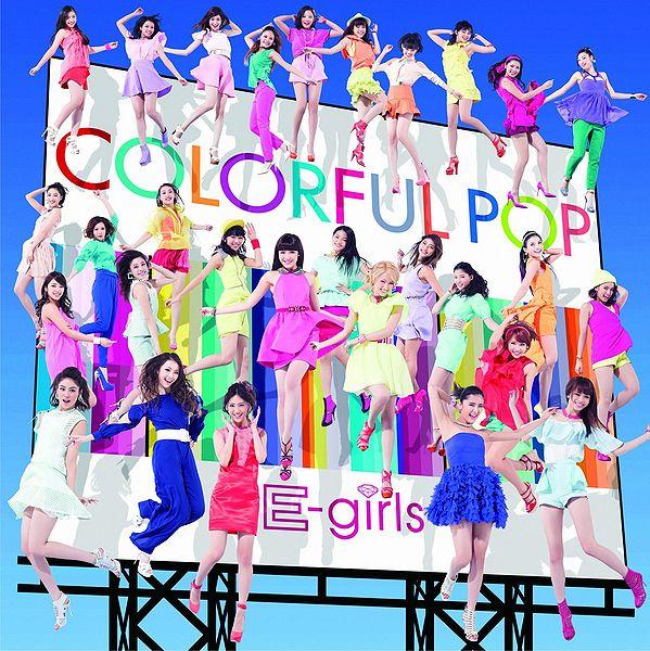Album COLORFUL POP by E-Girls