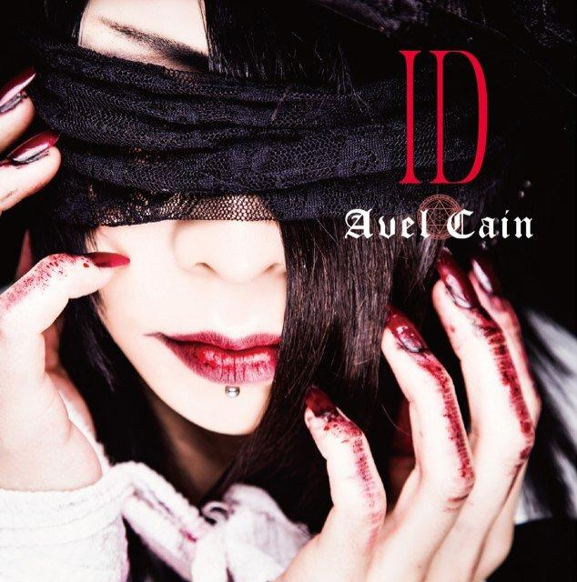 ID by AvelCain