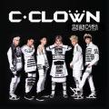 Justice - C-Clown