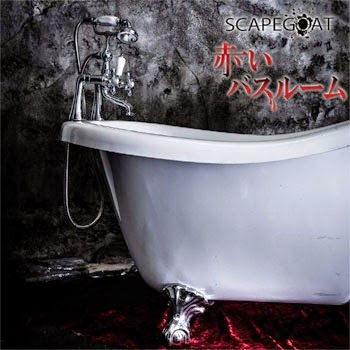Single akai bathroom by SCAPEGOAT