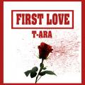 First Love(Feat. EB) - T-ara