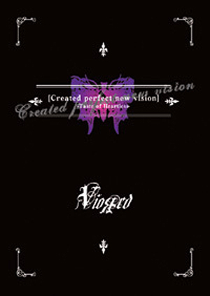 Single [Created perfect new vision] -Taste of Heartless- by Viored