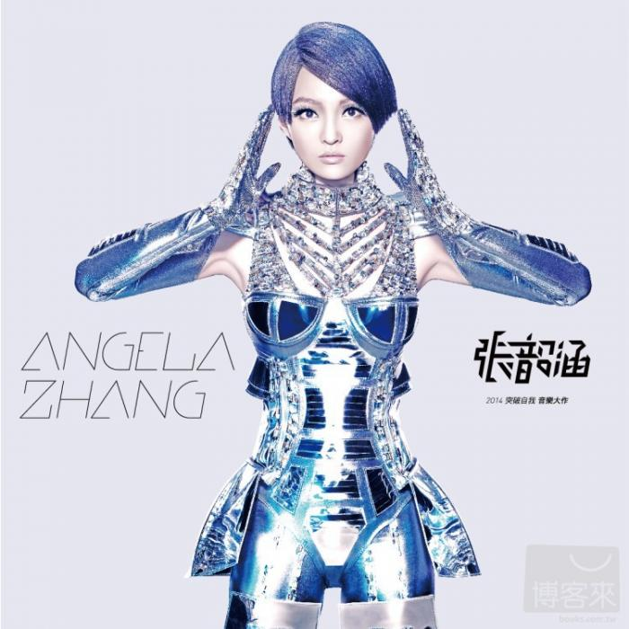 Album A8 by Angela Zhang
