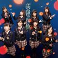 Prom no Koibito (プロムの恋人) (Shirogumi) - NMB48