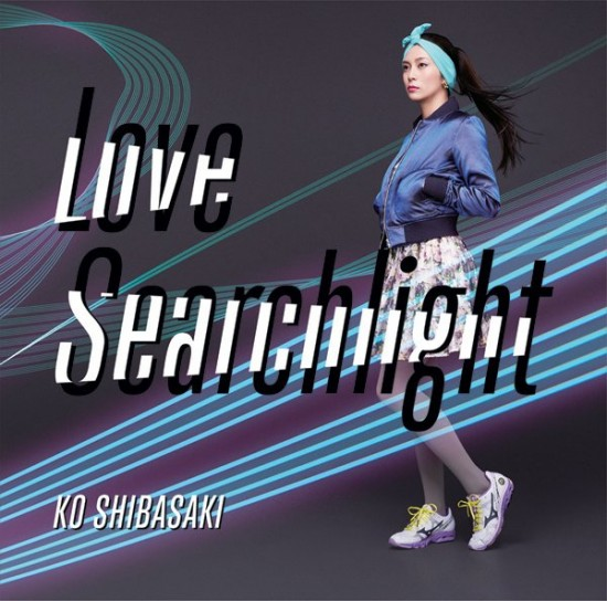 Mv video kou shibasaki love search light with lyrics jpopasia love search light stopboris Choice Image
