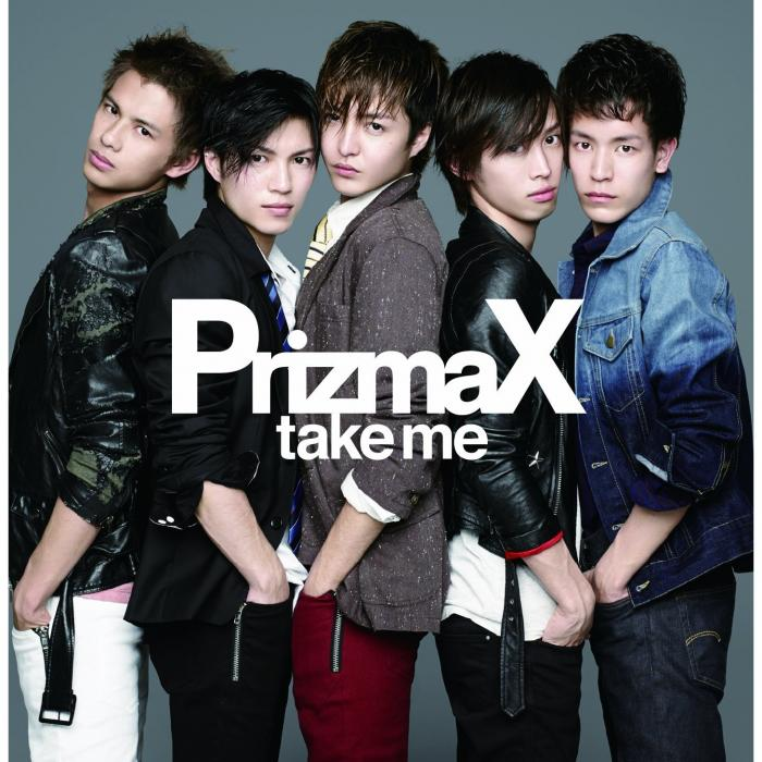 Single Take me by PrizmaX