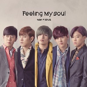 Feeling My Soul by F.Cuz