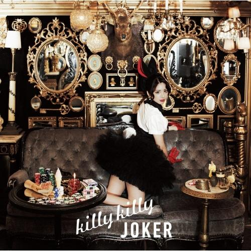 Single killy killy JOKER by Kanon Wakeshima