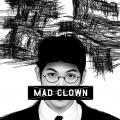 Without You (Feat. Hyorin) (견딜만해) - Mad Clown