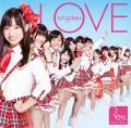 Love -Arigatou- - Rev. from DVL