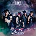 『D.D.D』~Dead.Devil.Dancing~ - Black Gene For the Next Scene