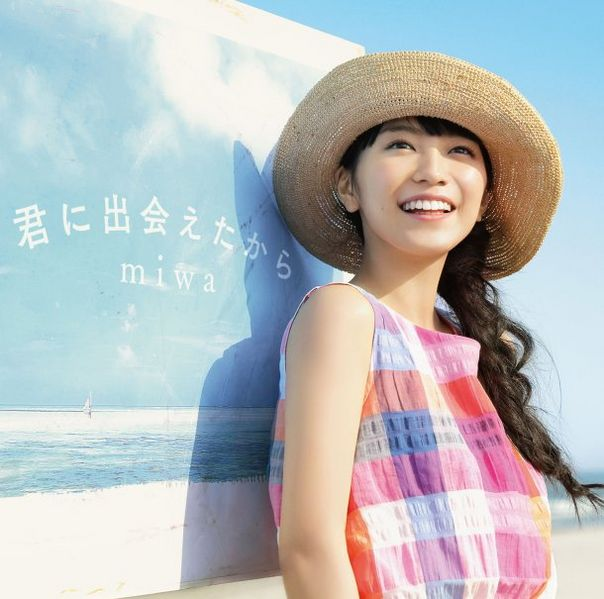 Single Kimi ni Deaeta Kara (君に出会えたから) by miwa