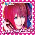 Pineapple fried rice (パイナップルチャーハン) - RoNo☆Cro