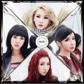 HAPPY -KR Ver.- by 2NE1