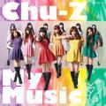 GIRLS ON THE RUN - Chu-Z