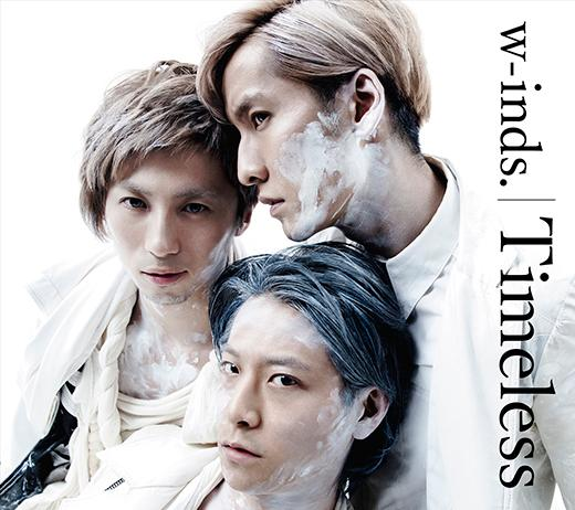 Album Timeless by w-inds.