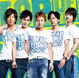 Single Top Of The World/Amazing Discovery by SMAP