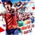The World is ours ! by NAOTO INTI RAYMI