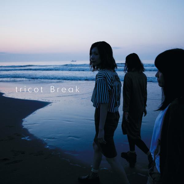 Single Break by tricot